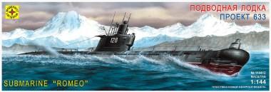 Сборная модель подводная лодка проект 633 1:144
