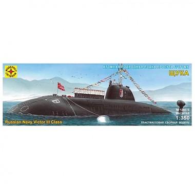 Сборная модель подводная лодка проекта 671РТМК Щука