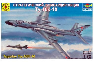 сборная модель бомбардировщик Ту-16К-10 1:72