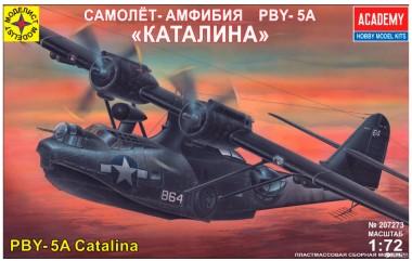 сборная модель самолета амфибия PBY-5A Каталина 1:72