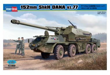 Сборная модель самоходная пушка-гаубица vz.77 «Дана» 1:35