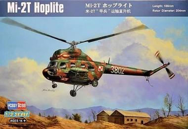 Вертолёт Ми-2T 1:72