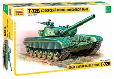 Танк Т-72Б 1:35 Zvezda
