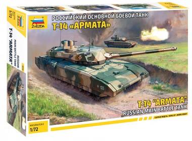 сборная модель Танк Т-14 Армата 1:72