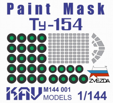 KAV M144 001 Окрасочная маска на Ту-154М (Звезда)