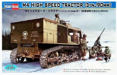 Сборная модель тягач M4 High Speed Tractor