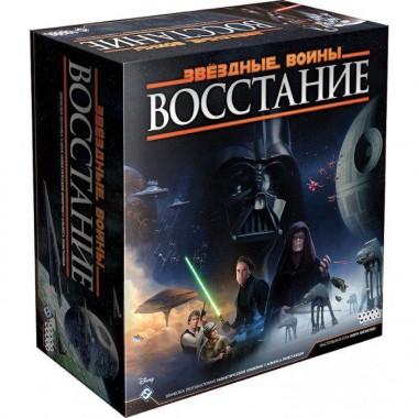 Настольная игра Звёздные воины. Восстание