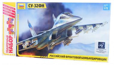 Самолет Су-32ФН подарочный набор 1:72