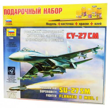Cамолёт Су-27SM подарочный набор 1:72