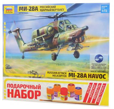 Вертолёт Ми-28А подарочный набор 1:72