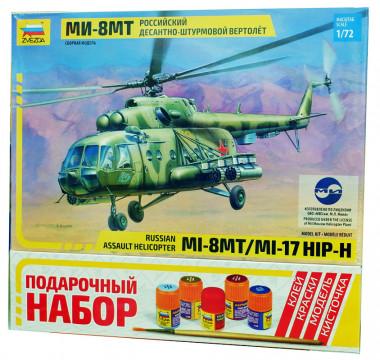 Вертолет Ми-8МТ подарочный набор 1:72