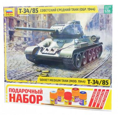 Танк Т-34/85 подарочный набор 1:35