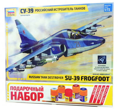 Российский истребитель танков Су-39