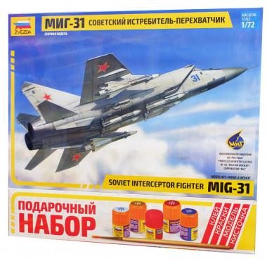 МиГ-31 подарочный набор 1:72