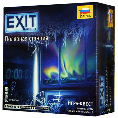 Exit:Полярная станция