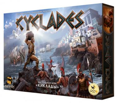 Настольная игра Киклады Cyclades