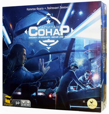 Настольная игра Капитан Сонар Captain Sonar
