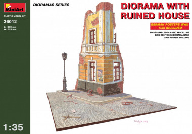 Диорама с разрушенным домом 1:35