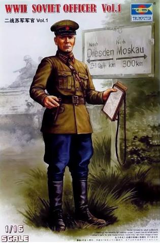 Советский офицер набор № 1 1:16