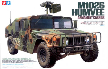 Сборная модель 1/35 M1025 Humvee