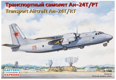сборная модель Ан-24Т/РТ 1:144