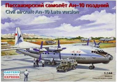 Сборная модель самолет Ан-10 Аэрофлот