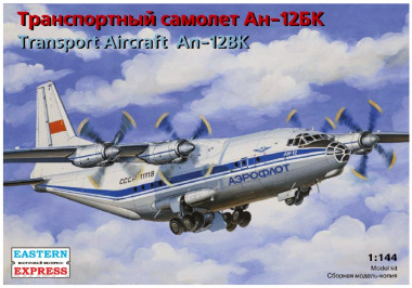 Сборная модель самолет Ан-12БК Аэрофлот