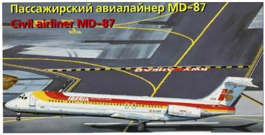 сборная модель Авиалайнер MD-87 Iberia