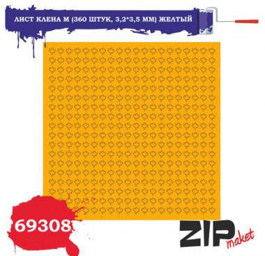 ZIPmaket 69308 Лист клена M