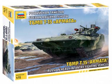сборная модель ТБМП Т-15 Армата 1:72