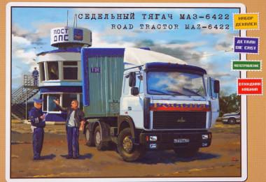 1177KIT Игрушка автомобиль седельный тягач МАЗ-6422