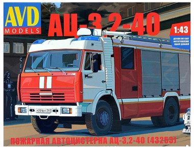 сборная модель автоцистерна АЦ-3,2-40 (43253) (1:43)