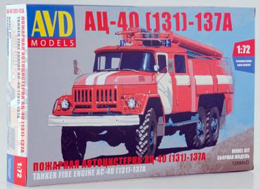 сборная модель  АЦ-40(131)-137А (1:72)