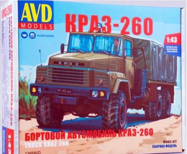 сборная модель КРАЗ-260  (1:43)