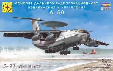 Сборная модель А-50 (1:144)