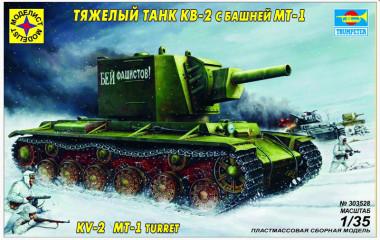 сборная модель КВ-2 с башней МТ-1 (1:35)
