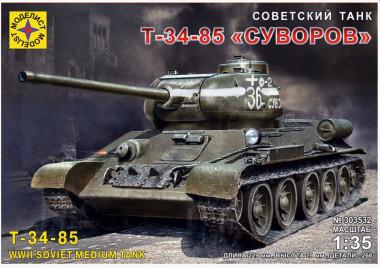 танк Советский танк Т-34-85 Суворов 1:35
