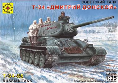303545 Игрушка танк Т-34 Дмитрий Донской 1:35
