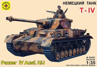 сборная модель Немецкий танк T-IV H/J 1:35