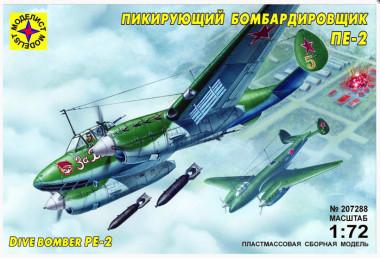 Сборная модель бомбардировщик Пе-2 1:72