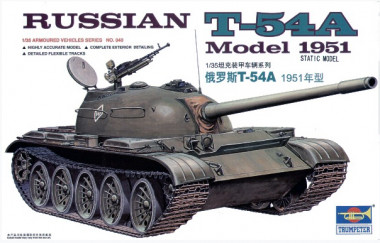 сборная модель танк Т-54А 1:35