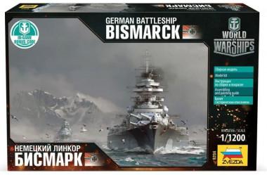 Корабль Бисмарк 1:1200 арт.9204