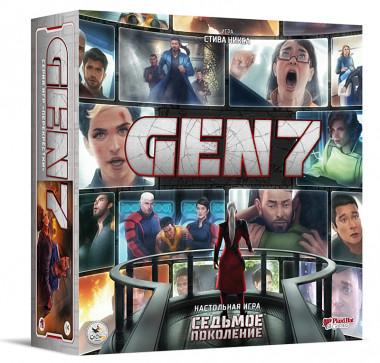 Настольная игра Седьмое поколение