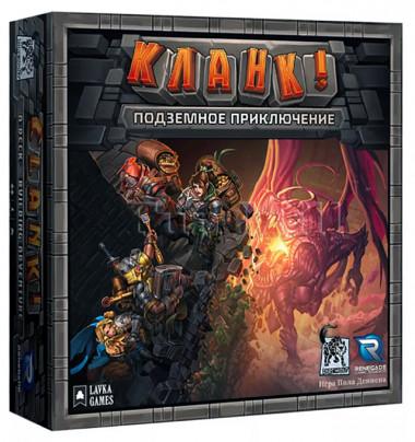 настольная игра Кланк Подземное приключение