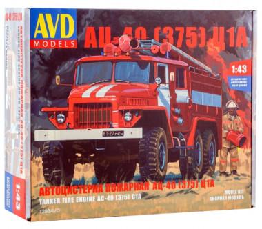 автоцистерна пожарная АЦ-40(375)Ц1А 1:43