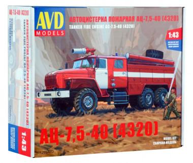 Сборная модель автоцистерна пожарная АЦ-7,5-40 (4320) 1:43