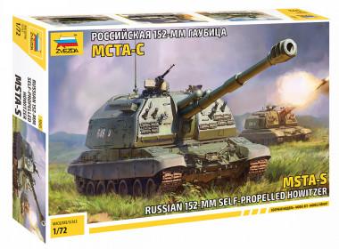 Сборная модель российская 152-мм гаубица МСТА-С 1:72 арт.5045
