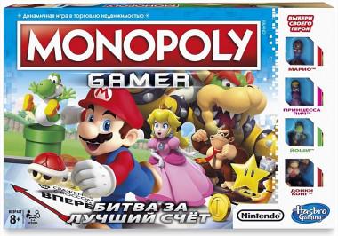 Намтольная игра Монополия Геймер (Monopoly Gamer)
