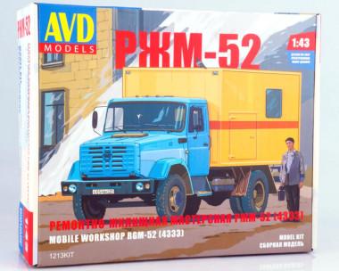 Ремонтно-жилищная мастерская РЖМ-52 (4333) 1:43 арт.1213