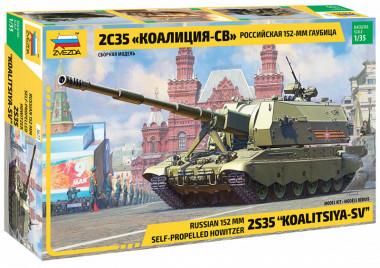 Российская 152-мм гаубица 2С35